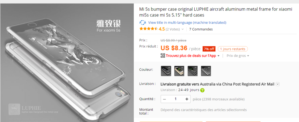 coque luphie.PNG