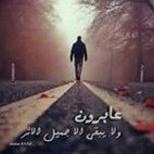Noureddine Chikhi