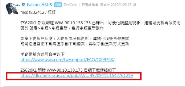 Z01R-WW-90.10.138.175-user..PNG