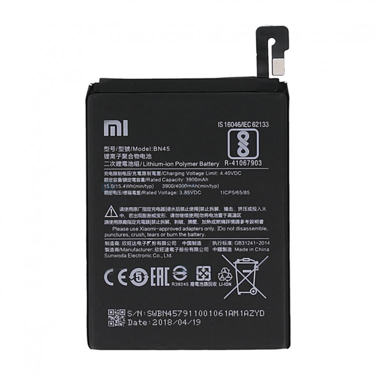 batterie-pour-xiaomi-redmi-note-5.jpg