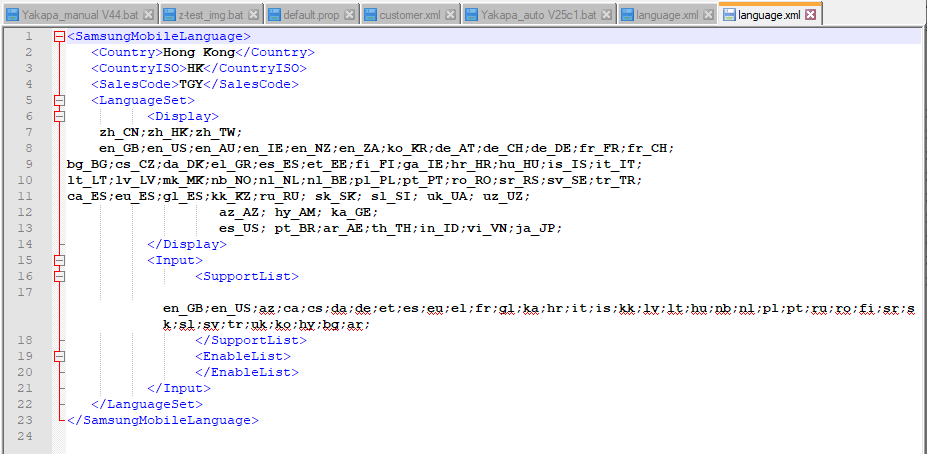 N9005 TGY language.PNG