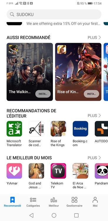 Screenshot_20200203_175456_com.huawei.appmarket.jpg
